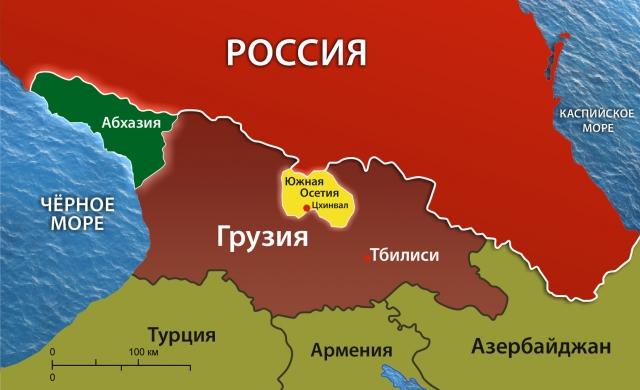 Грузия, Абхазия и Южная Осетия