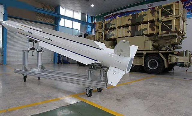Зенитная ракета Sayyad-2. Иран