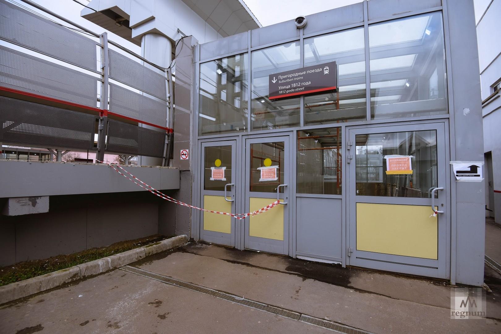 Один из проходов к пригородным поездам закрыт на ремонт