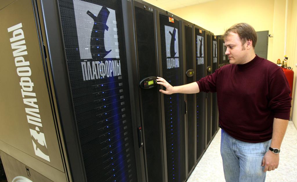 суперкомпьютер королев в сгау картинки чисто мужского