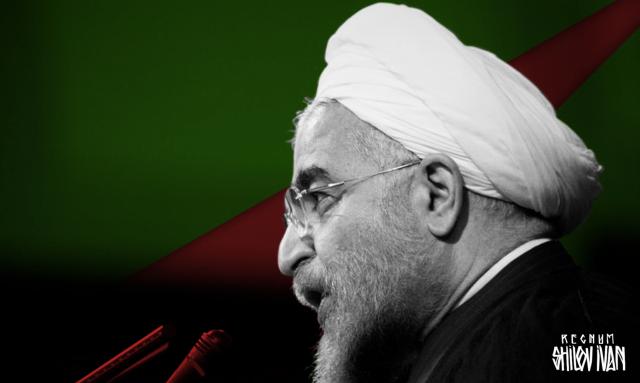 Рухани может спасти Трампа