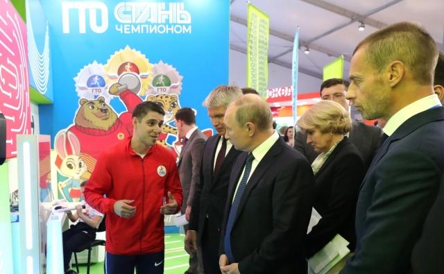 Владимир Путин на выставке «Современный спорт. Инновации и перспективы»