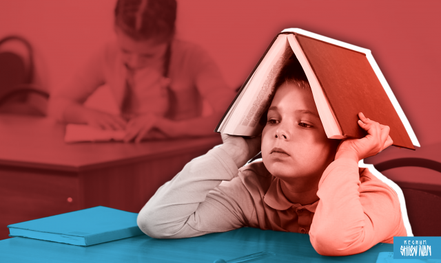 Кто будет учить наших детей, когда уйдут учителя-пенсионеры?
