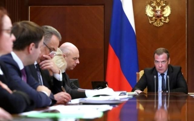 Совещание правительства с Дмитрием Медведевым