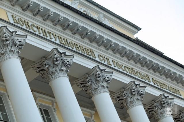 КС не нашел причин для штрафа ростовчанки за «домовую церковь»