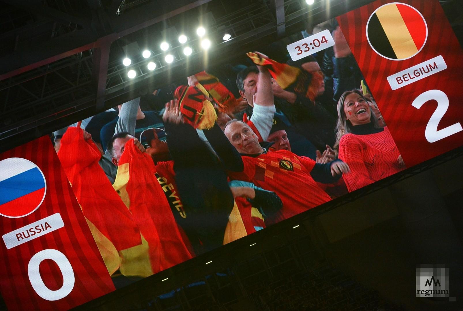 Отборочный матч чемпионата Европы по футболу — 2020 Россия — Бельгия