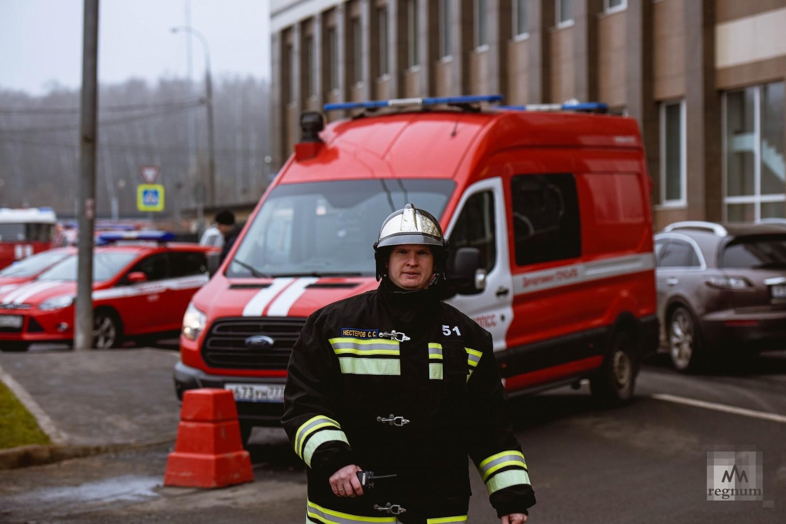 Пожарный