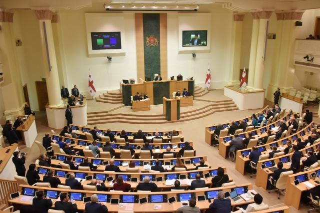 Заседание парламента Грузии 14 ноября
