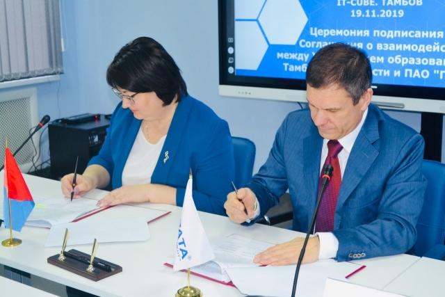 На Тамбовщине откроют первый центр цифрового образования детей «IT-куб»