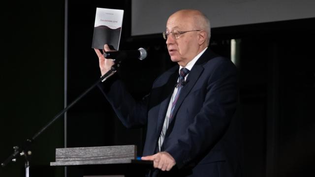 Лидер движения «Суть времени» Сергей Кургинян представил проект нового коммунистического манифеста «Диалектика духа»