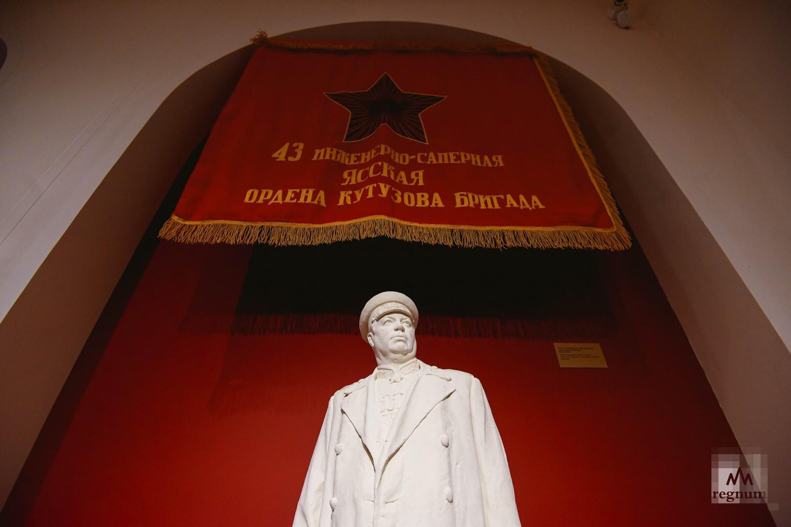 Модель памятника Маршала Советского союза Ф.И. Толбухина