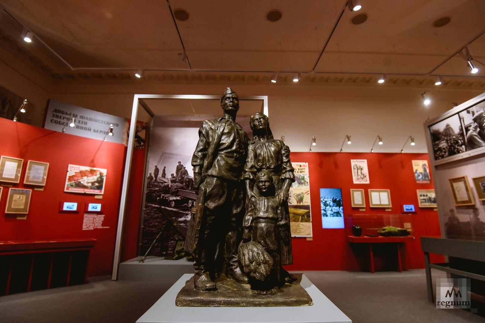 Скульптура «Дружба», 1948г