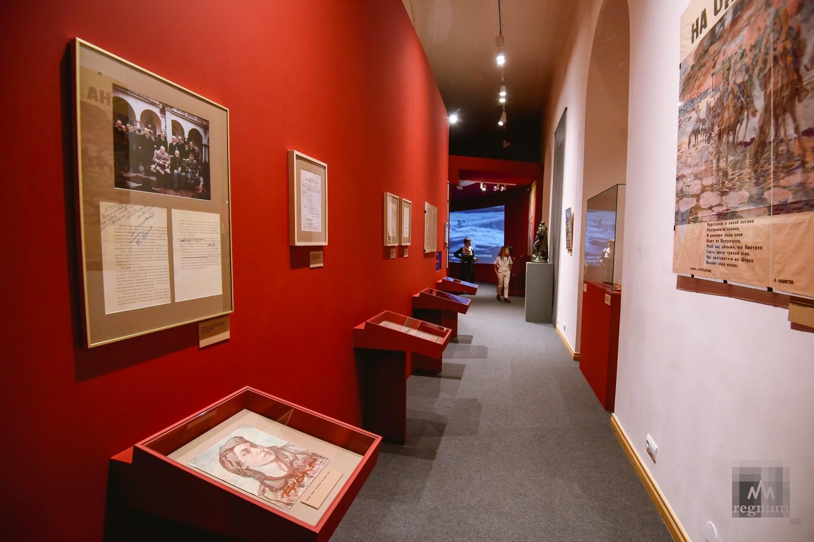 Экспозиция выставки «Путь к Победе: исторические источники свидетельствуют»