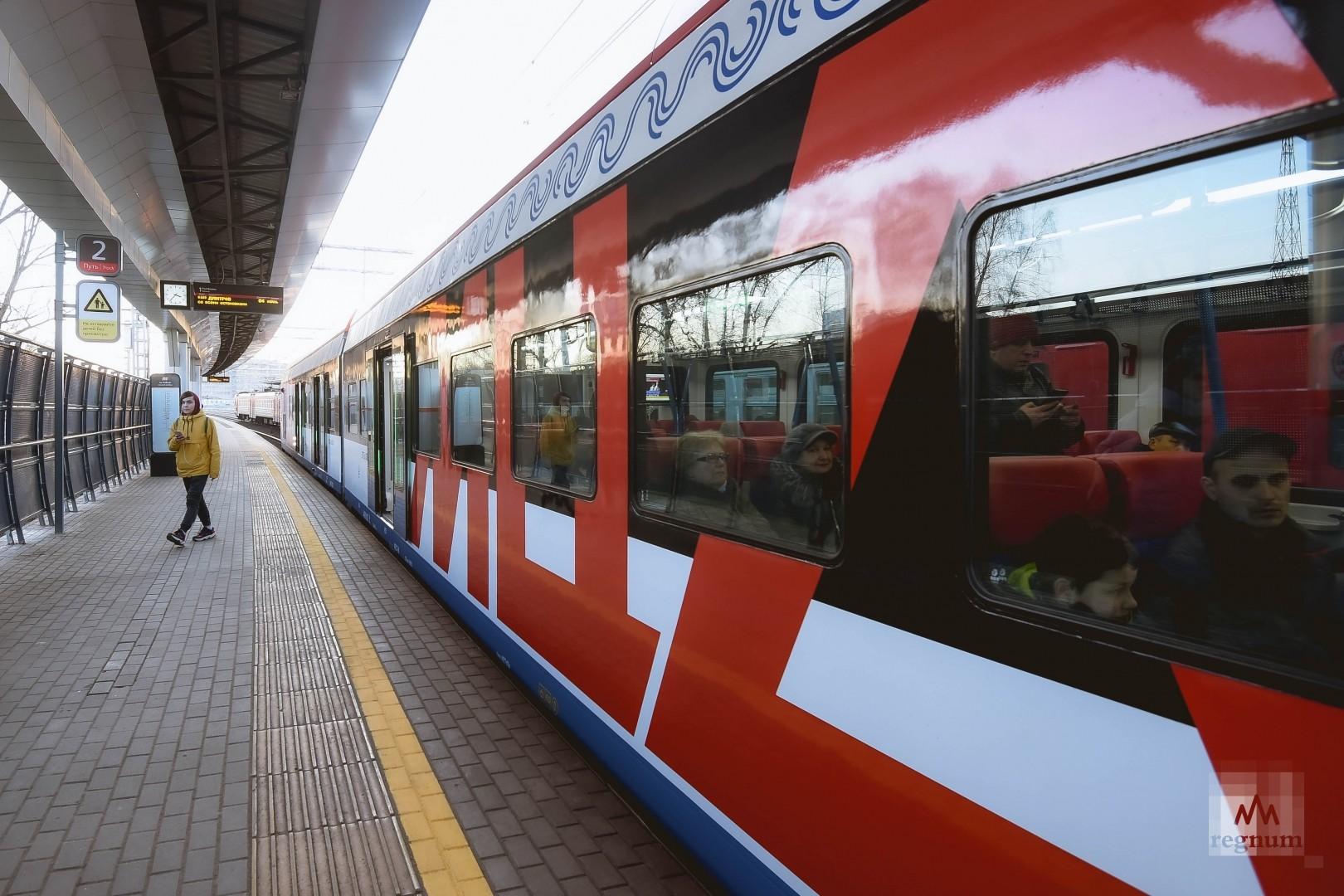 Поезд МЦД «Иволга»