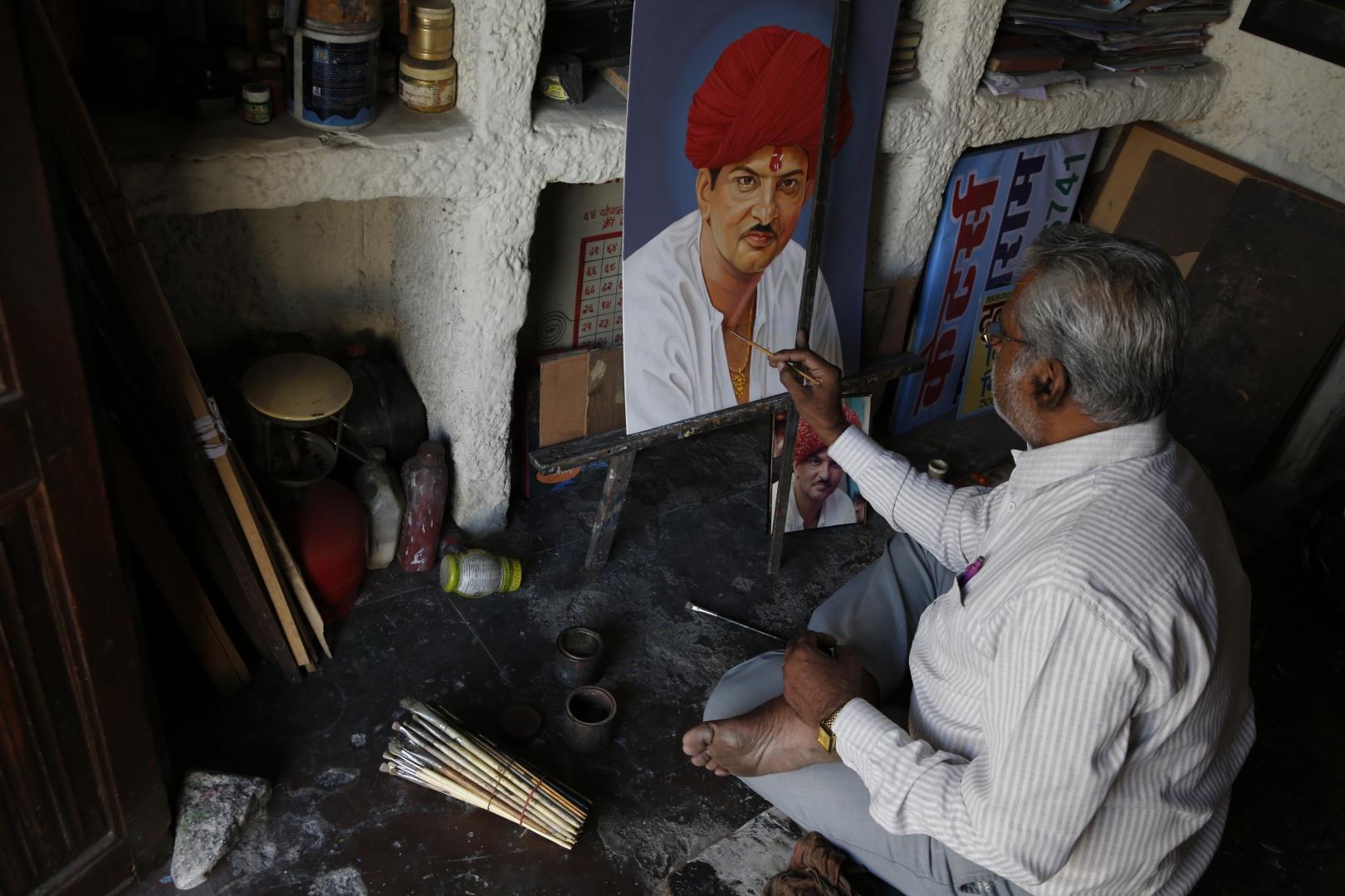 Портрет молодого Гая Синга, который правил в Джодхпуре с 1952 по 1971 год. С 1971 королевские полномочия в Индии были упразднены с предоставлением конституции