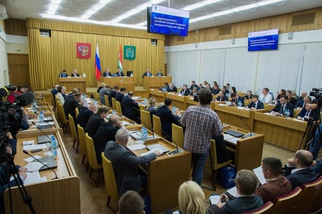 В Калуге прошло заседание совета Торгово-промышленной палаты РФ