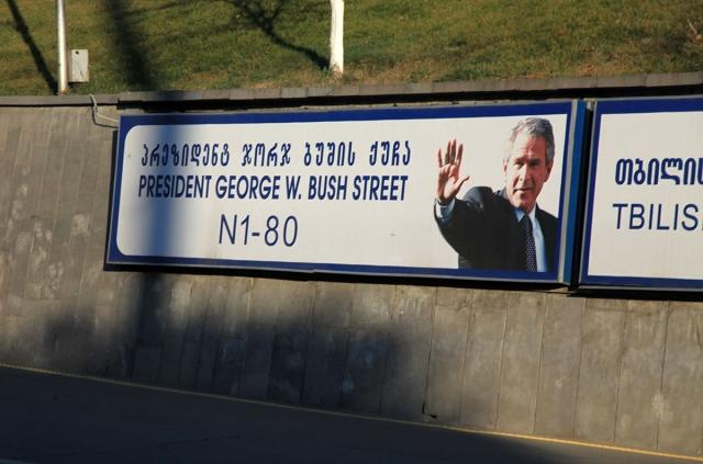 Улица Джорджа Буша в Тбилиси