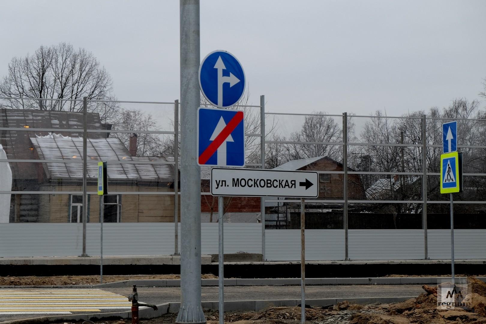 Поворот на улицу Московская