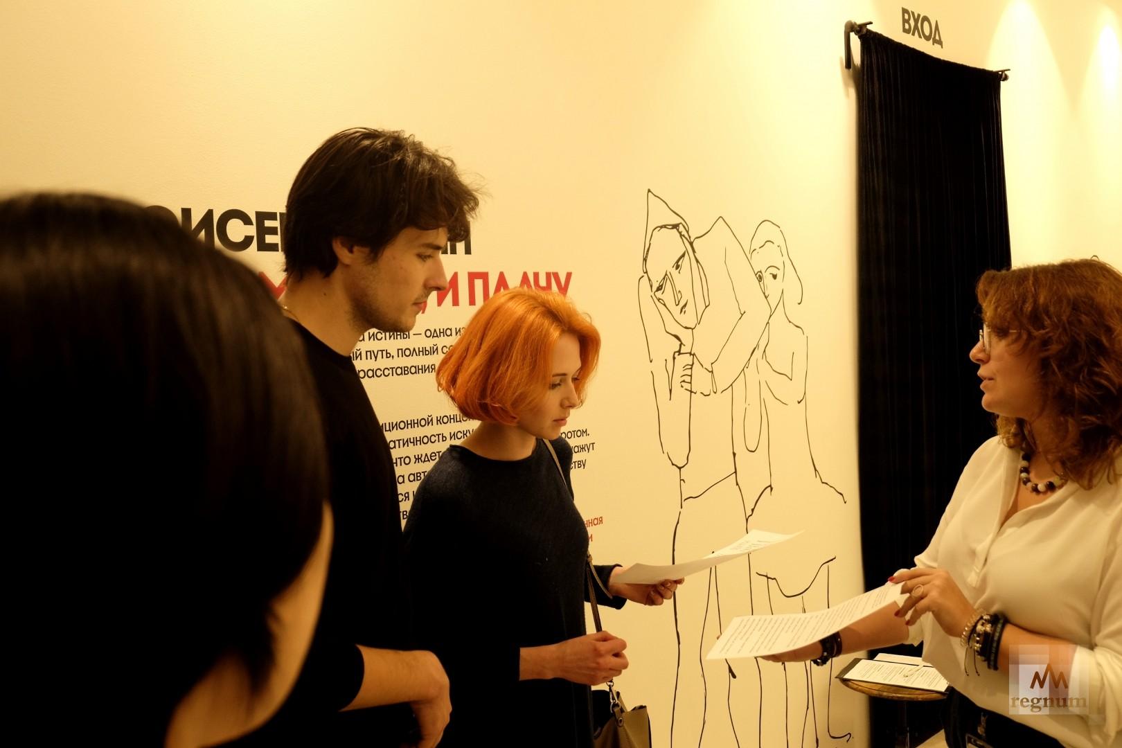 Вводная инструкция перед началом осмотра выставки