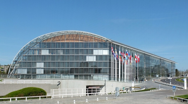 Европейский Инвестиционный Банк. Люксембург