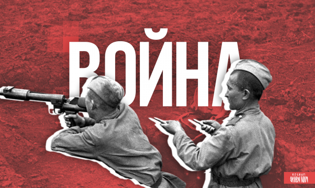Война: силы Ленинградского фронта отбросили немцев к югу. Радио REGNUM photo
