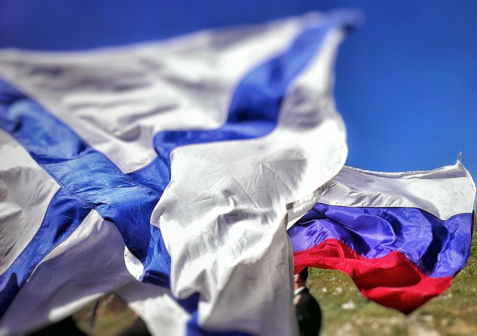 Андреевский и российский флаг картинки