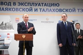 Опережая график: Москва готова к энергетическому самоубийству Прибалтики