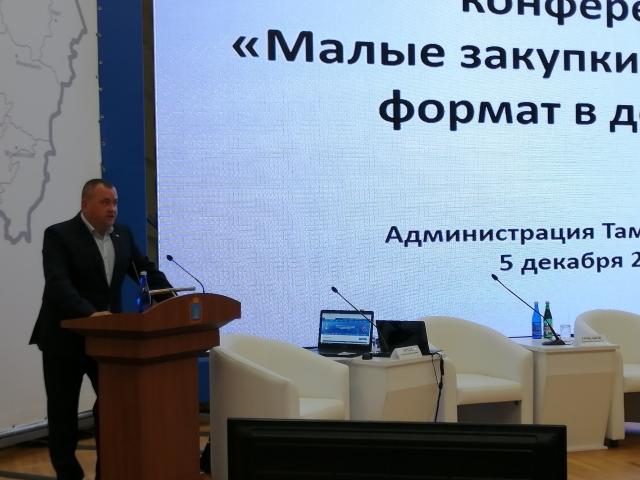 Экономия от цифровизации малых закупок на Тамбовщине составила 2 млн рублей