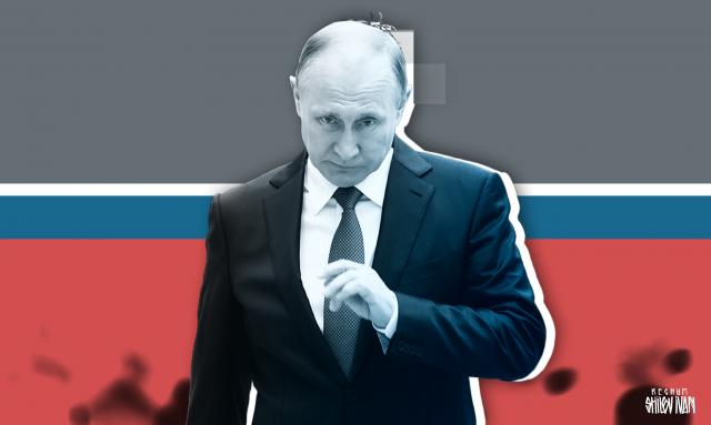 Путин, Сочи и бизнес Германии — трансляция
