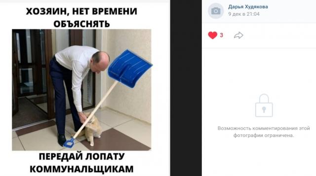 «Хозяин, дай лопату коммунальщикам»: глава Алтая провалил испытание снегом