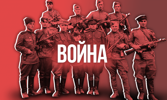 Война: создан Северо-Кавказский фронт