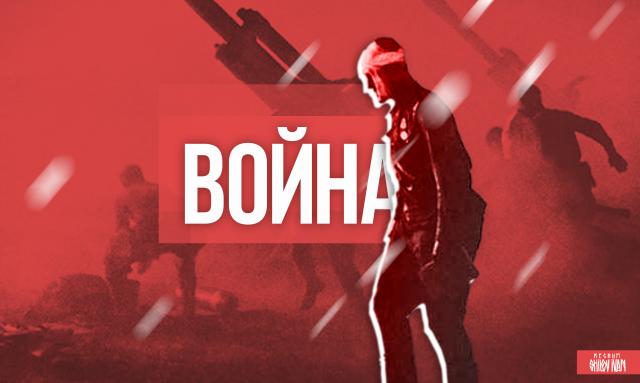 Война: Красная армия освободила Воронеж