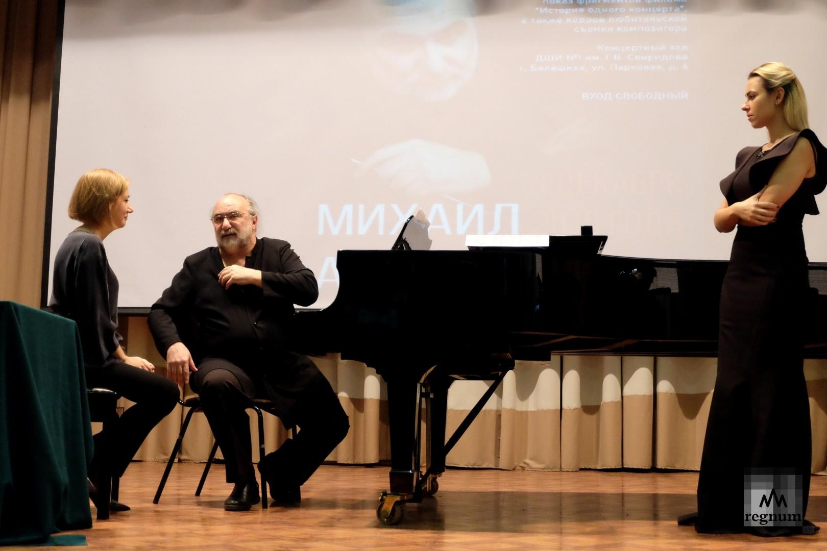 Мастер-класс от Михаила Аркадьева по исполнению произведений Г.Свиридова