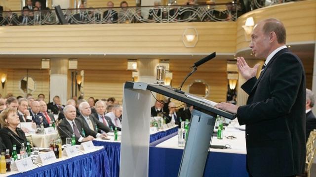 Выступление Владимира Путина в Мюнхене. 2007 [kremlin