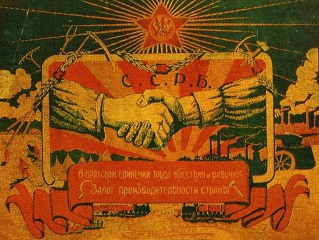 Советский плакат. 1921