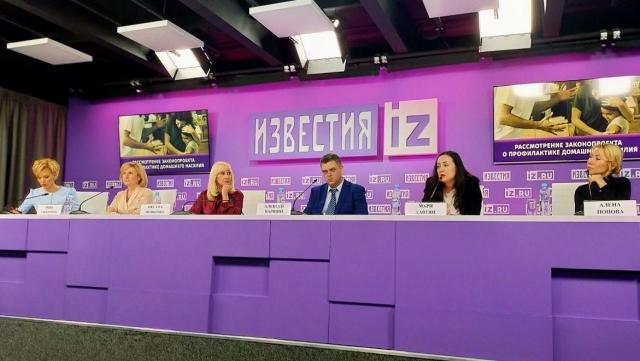 Оксана Пушкина и соавторы законопроекта о профилактике семейно-бытового насилия