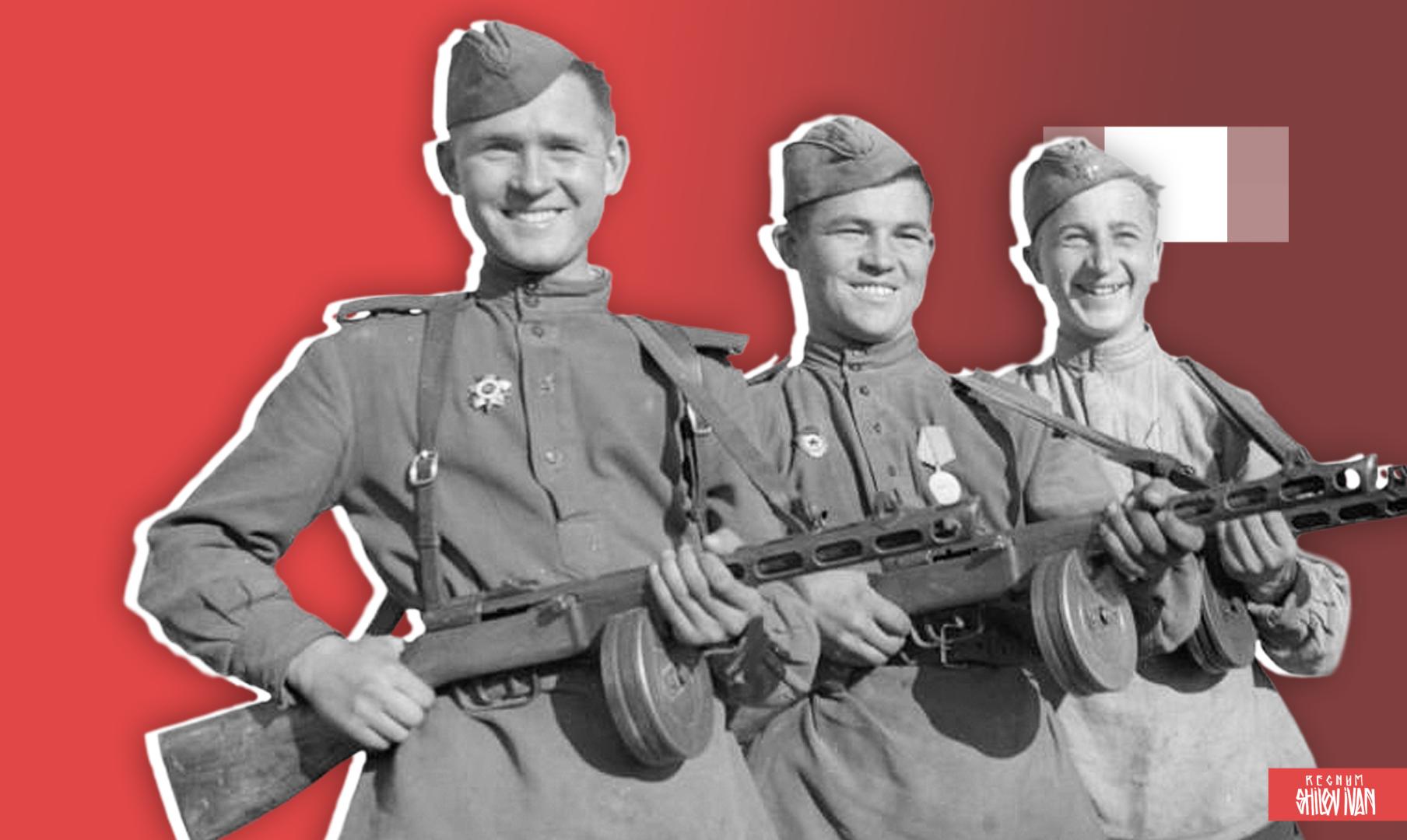 Война. Хроника 1941−1945 гг