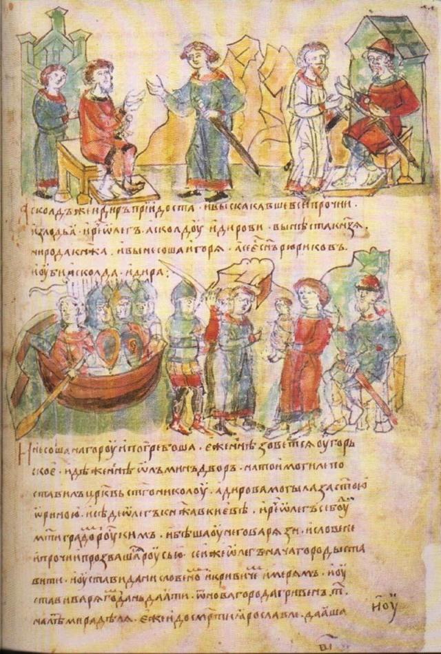 Олег показывает маленького Игоря Аскольду и Диру. Миниатюра из Радзивилловской летописи. XV в