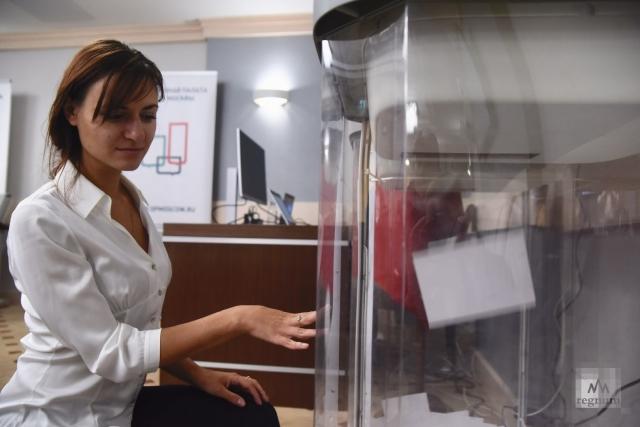 Тестирование системы электронного голосования на выборах депутатов Московской городской думы