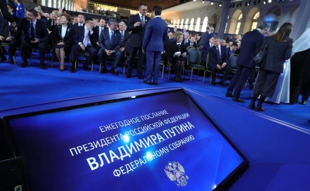 Перед началом церемонии оглашения послания президента Федеральному собранию