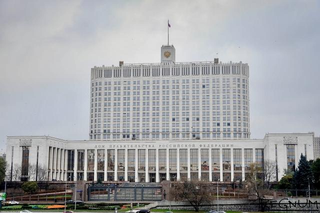 Новое правительство России сформировано: оценки и комментарии — трансляция