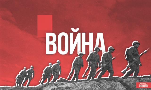 Война: Сталин призвал бороться против Гитлера, а не немецкого народа