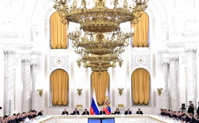 Заседание Государственного совета. 2019