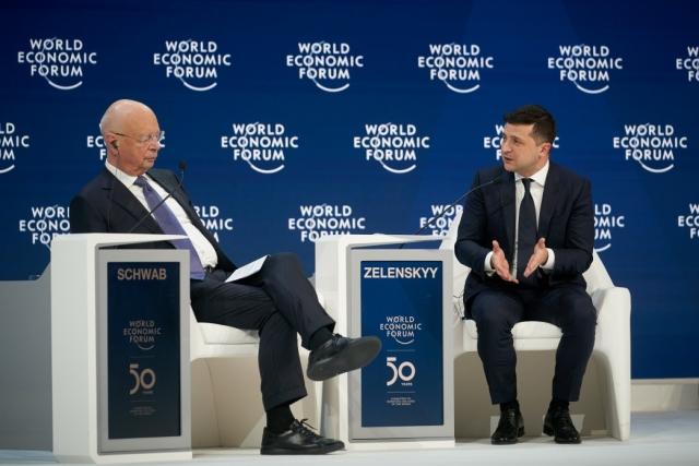 Владимир Зеленский на ежегодном заседании Всемирного экономического форума в Давосе