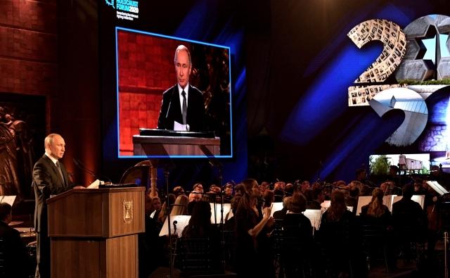 Выступление Владимира Путина на форуме «Сохраняем память о Холокосте, боремся с антисемитизмом». 23 января 2020 года, Иерусалим