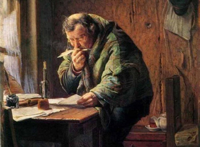 Фирс Журавлёв. Чиновник (фрагмент). 1884