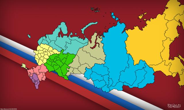 Российские регионы