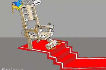Материализация распада Украины