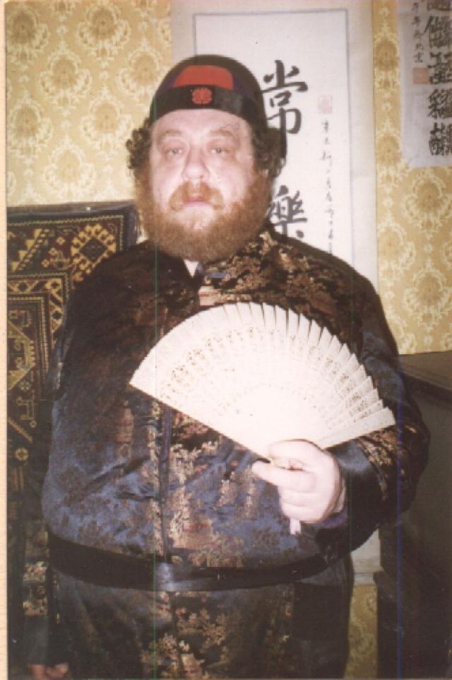 Евгений Алексеевич Торчинов