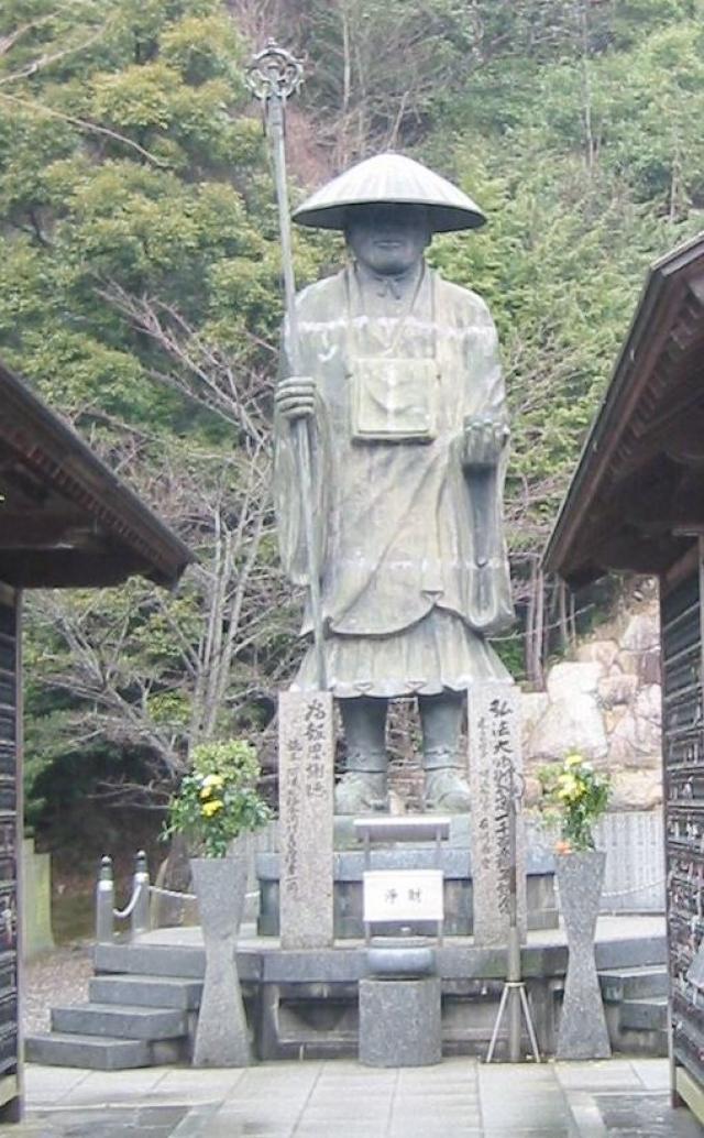 Памятник Кукаю